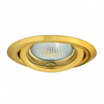Oprawa halogenowa ruchoma ARGUS złoto CT-2115-G KANLUX