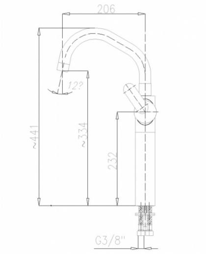 Bateria umywalkowa 1-otworowa nablatowa CYRKON 582-712-00